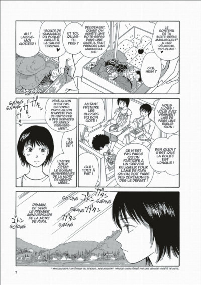 Page 7 kamakura diary tome 3