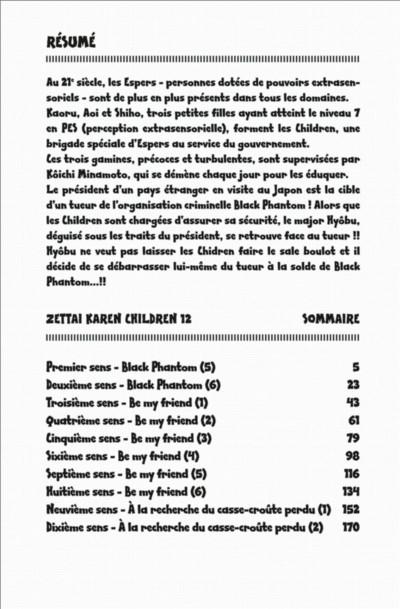 Page 4 zettai Karen Children tome 12
