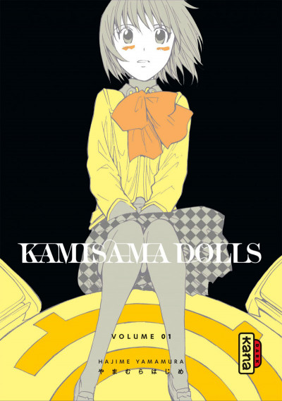 Couverture kamisama dolls tome 1