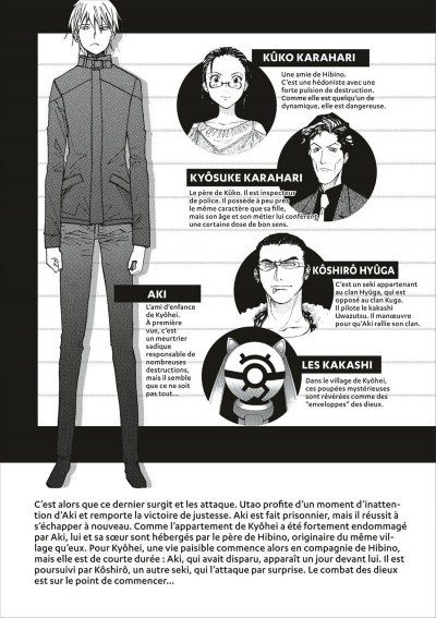 Page 5 kamisama dolls tome 2