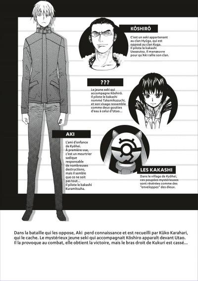 Page 3 kamisama dolls tome 3
