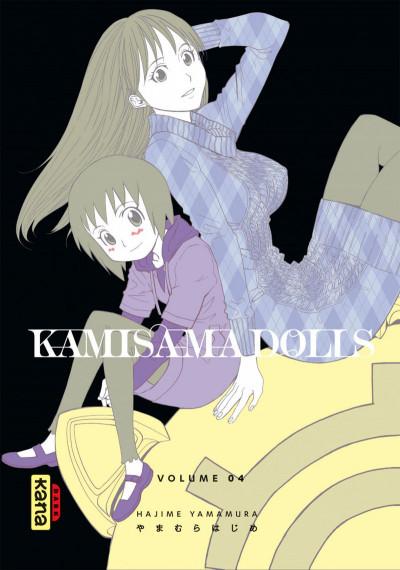 Couverture kamisama dolls tome 4