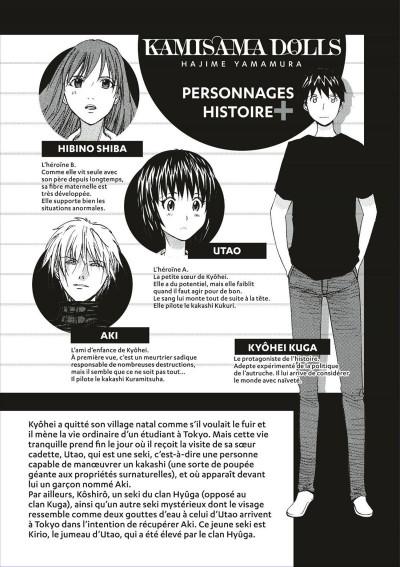 Page 2 kamisama dolls tome 4