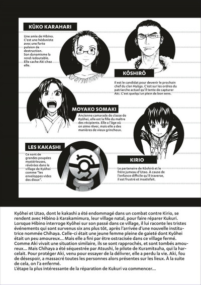Page 3 kamisama dolls tome 4