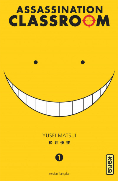 Couverture assassination classroom tome 1