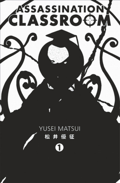 Page 3 assassination classroom tome 1