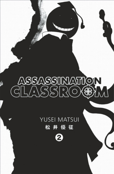 Page 3 assassination classroom tome 2