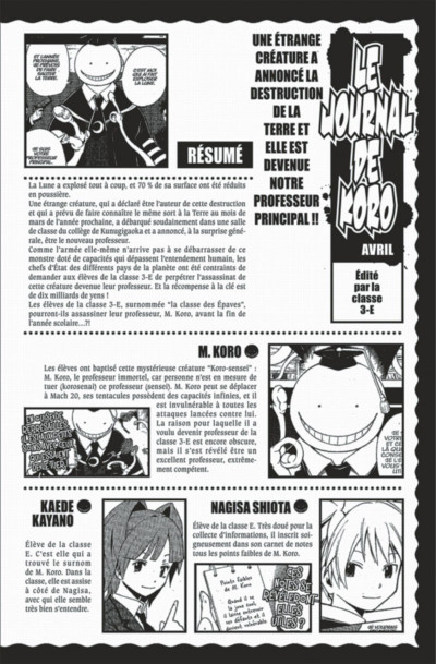 Page 4 assassination classroom tome 2