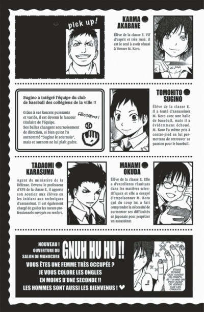 Page 5 assassination classroom tome 2