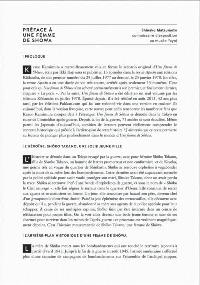 Page 4 Une femme de Shôwa
