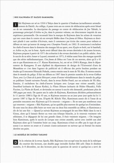 Page 7 Une femme de Shôwa