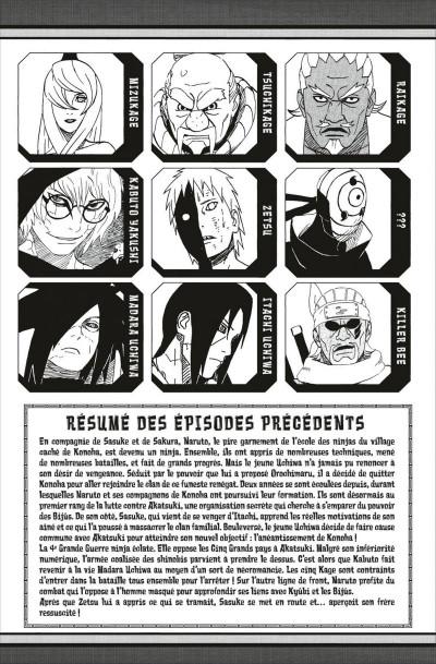 Page 3 Naruto tome 61