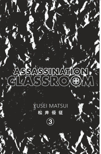 Page 3 Assassination Classroom tome 3