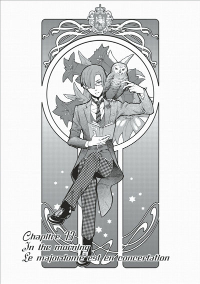 Page 3 black butler tome 16