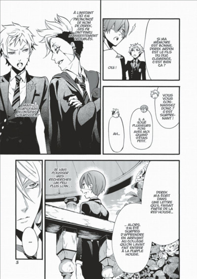 Page 5 black butler tome 16