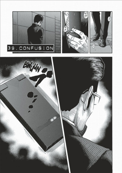 Page 5 montage tome 5