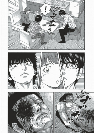 Page 6 montage tome 5