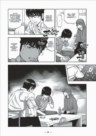 Page 8 montage tome 5