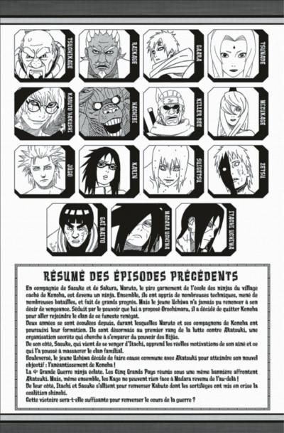 Page 5 Naruto tome 62