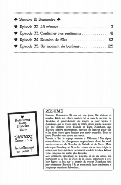 Page 2 Sawako tome 18