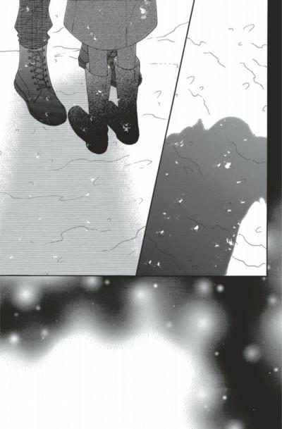 Page 5 Sawako tome 18
