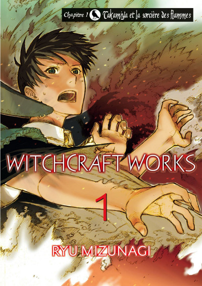 Page 2 Witchcraft works tome 1