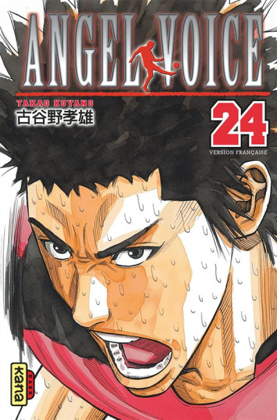 Couverture angel voice tome 24