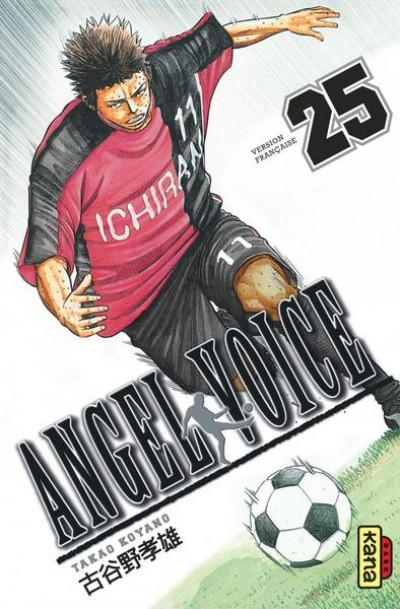 Couverture angel voice tome 25