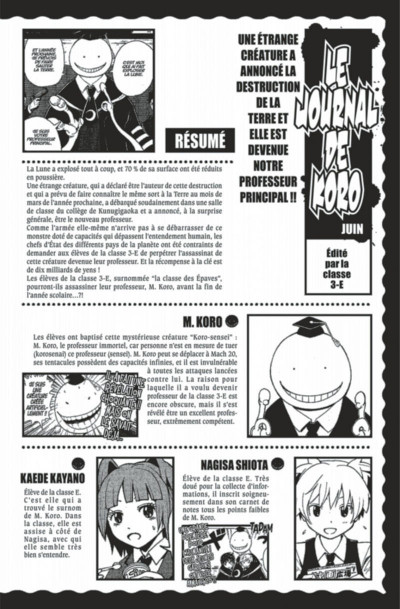 Page 4 assassination classroom tome 5