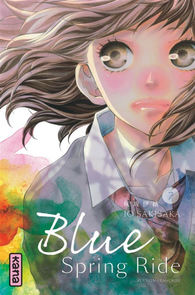 Couverture blue spring ride tome 7