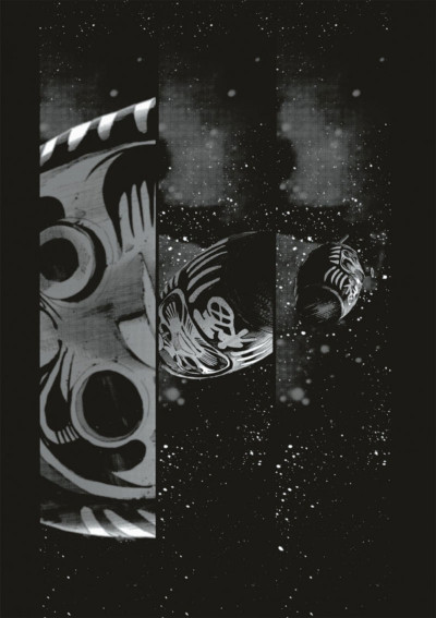 Page 6 Bonne nuit Punpun tome 11