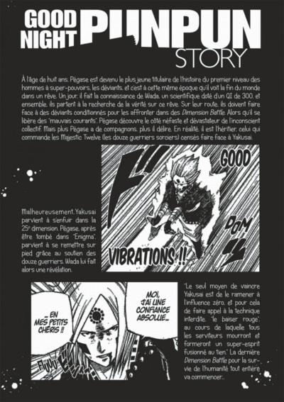 Page 2 Bonne nuit Punpun tome 12
