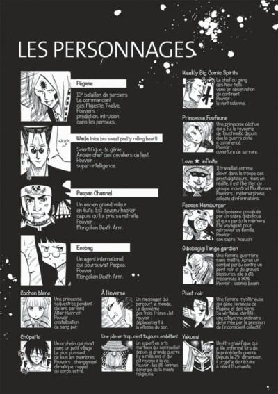 Page 3 Bonne nuit Punpun tome 12