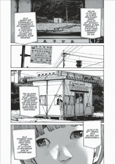 Page 7 Bonne nuit Punpun tome 13