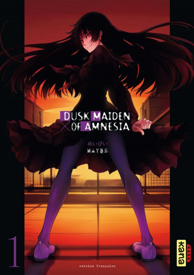 Couverture dusk maiden of amnesia tome 1