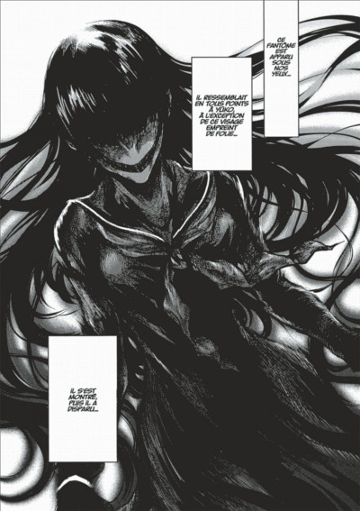 Page 5 Dusk maiden of amnesia tome 4