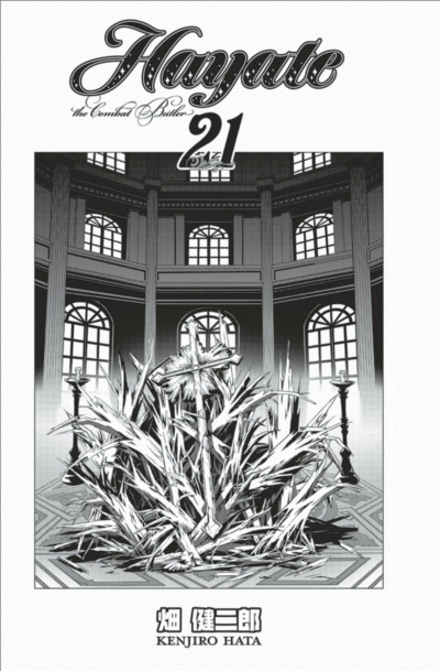 Page 3 hayate the combat butler tome 21