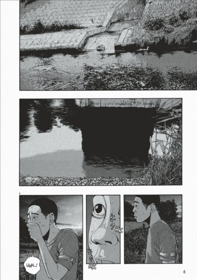 Page 6 I am a hero tome 11