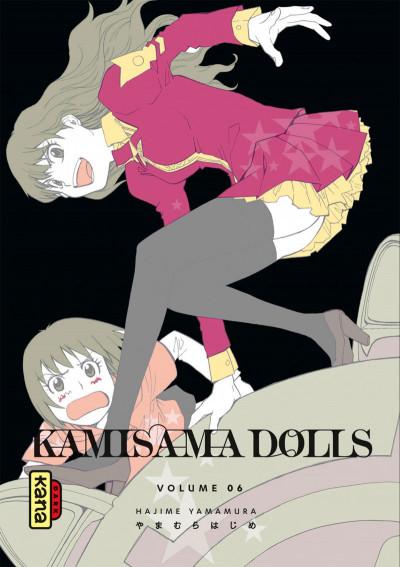 Couverture kamisama dolls tome 6