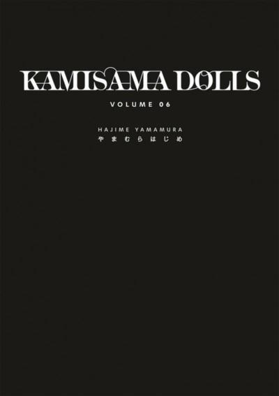 Page 3 kamisama dolls tome 6