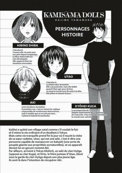 Page 4 kamisama dolls tome 6