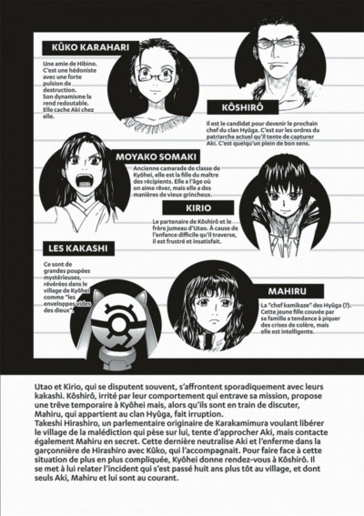 Page 5 kamisama dolls tome 6