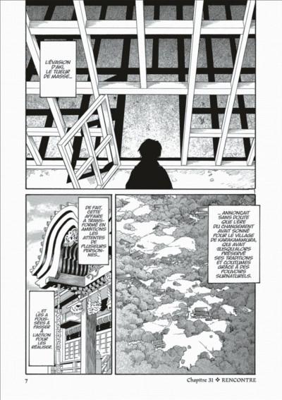 Page 7 kamisama dolls tome 6