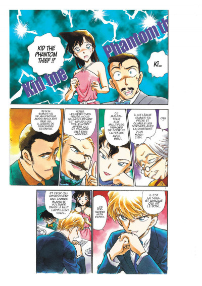 Page 5 magic Kaito tome 2