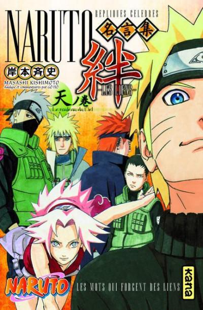 Couverture Naruto Les liens - tome 1