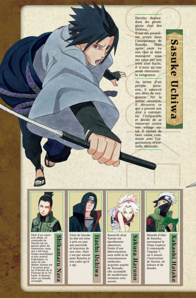 Page 5 Naruto Les liens - tome 1