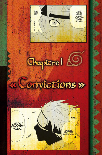 Page 7 Naruto Les liens - tome 1