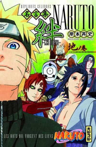 Couverture Naruto les liens - tome 2