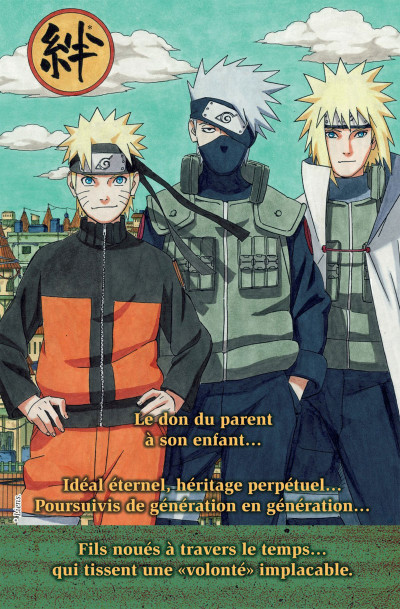 Page 7 Naruto les liens - tome 2