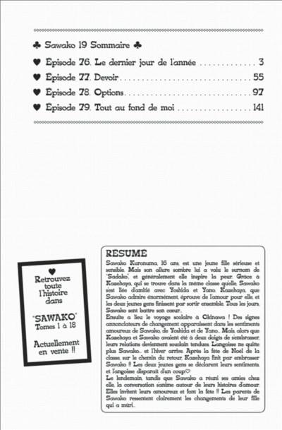 Page 2 sawako tome 19